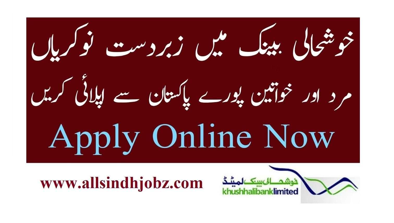 Khushhali Micro finance Bank 2020 Jobs for Customer Services Officer | allsindhjobz