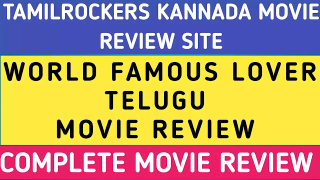 World-famous-lover-World-famous-lover-Telugu-movie-review