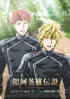 xem anime Ginga Eiyuu Densetsu: Die Neue These SS3