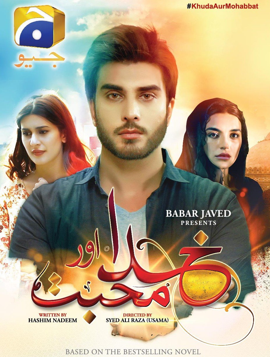 http://newpaktv.blogspot.com/2016/10/watch-bin-roye-2016-drama-all-episodes.html