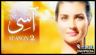 Asi OST season 2 by Fizza Javed Express entertainment (Audio