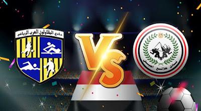 ◀️ مباراة المقاولون العرب وطلائع الجيش مباشر 4-7-2021 والقنوات الناقلة في الدوري المصري
