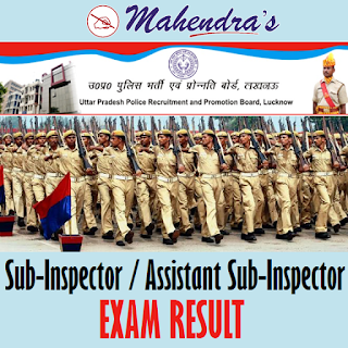 UP Police | SI/ ASI | Exam 2016 Result