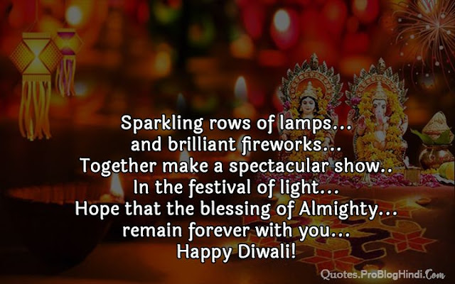diwali images with quotes