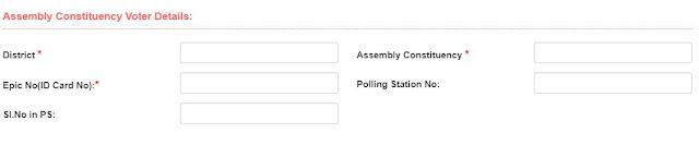Telangana MLC Voter Registration Form 2020 | Apply Online