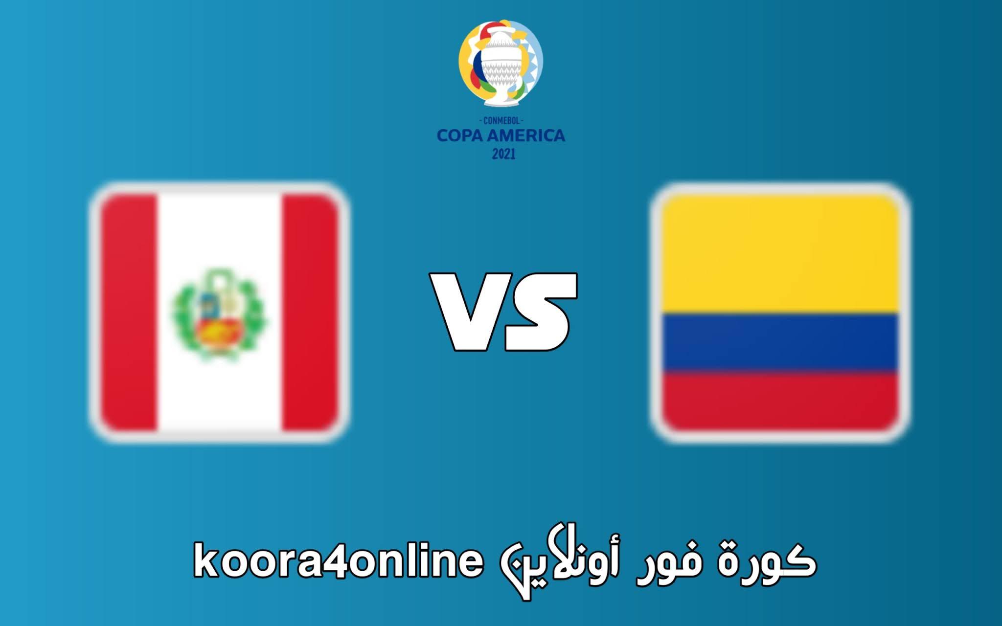 مشاهدة مباراة كولومبيا  و البيرو اليوم 21-06-2021 في في كوبا أمريكا