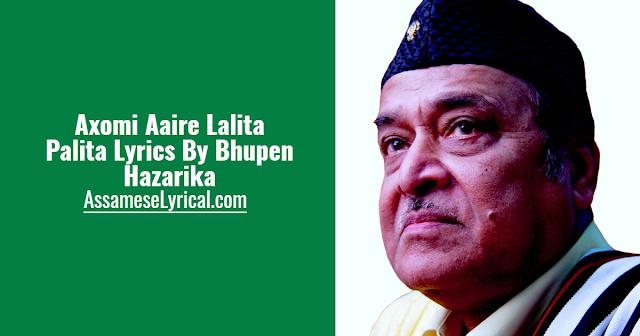Axomi Aaire Lalita Palita Lyrics