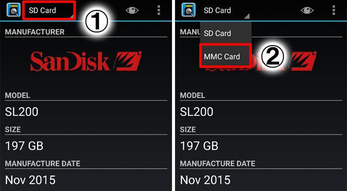 SD InsightでeMMC(ROM)の製造メーカーを調べる方法