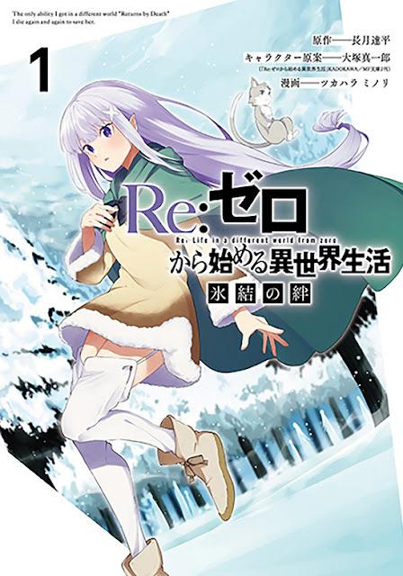 El manga Re:ZERO - The Frozen Bond