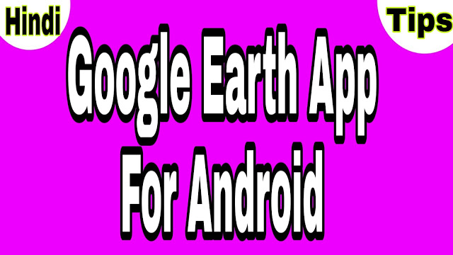 Google Earth App For Android