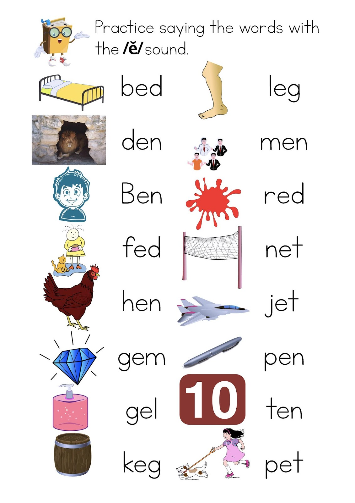 English And Art Solutions Short E Sound Worksheets