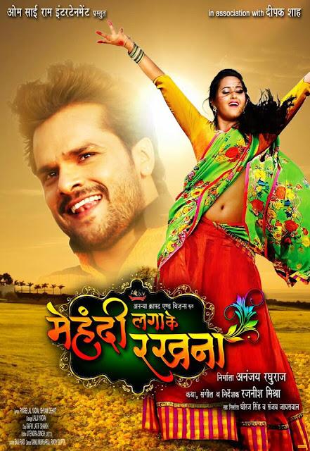 Box Office: मेहँदी के रंग में रंगा पूरा हिंदुस्तान, 'मेहँदी लगा कर रखना''  की  ज़बरदस्त ओपनिंग !