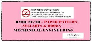 DMRC JE Mechanical Paper Pattern
