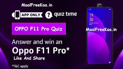 OPPO F11 Pro Quiz