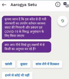 how to use aarogya setu app in hindi,aarogya setu app,aarogya setu,aarogya setu app download,how to use arogya sethu app,arogya setu app kaise chalate hai,आरोग्य सेतु,aarogya setu app details,arogya setu app details in hindi,कोरोना ट्रैकिंग,arogya setu app kaise chalaye,arogya setu app use in hindi,arogya setu in hindi,corona se kaise bache upay bataye,arogya app kya hai.