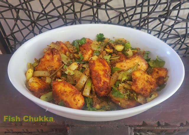 images of Fish Chukka Recipe / Fish Sukka Recipe / Meen Chukka