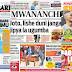 Magazeti Ya Tanzania Leo Jumatano March 3, 2021
