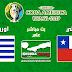 مشاهدة مباراة اوروجواي وتشيلي بث مباشر بتاريخ 25-06-2019 كوبا أمريكا 2019
