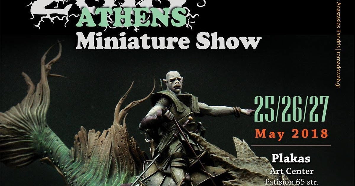 Athens Miniature Show 2018 @ Plakas Art Center