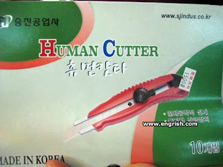 engrish product name funny fail