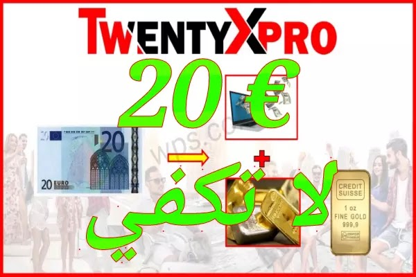 20 يورو لاتكفي لإغلاق شركة  Twenty xpro تونتي أكس برو