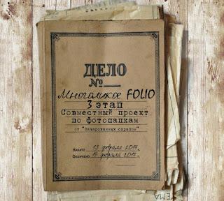 http://charmedscrap.blogspot.ru/2017/02/folio-3.html