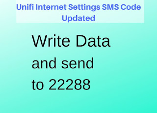 Unifi Internet Settings SMS Code Updated