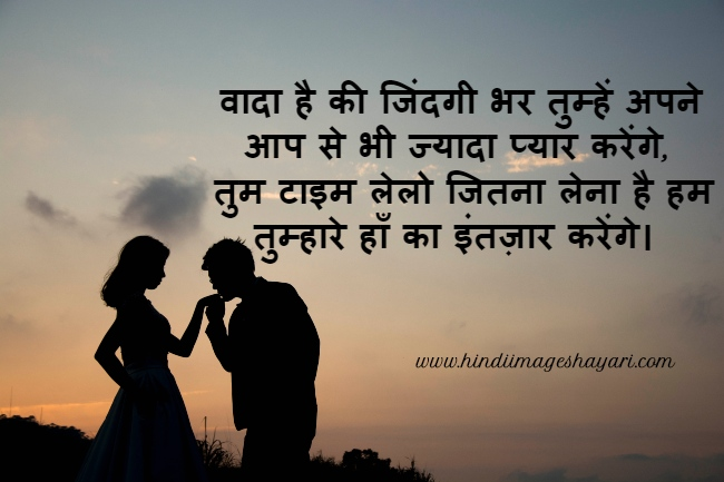 Hindi Image Shayari