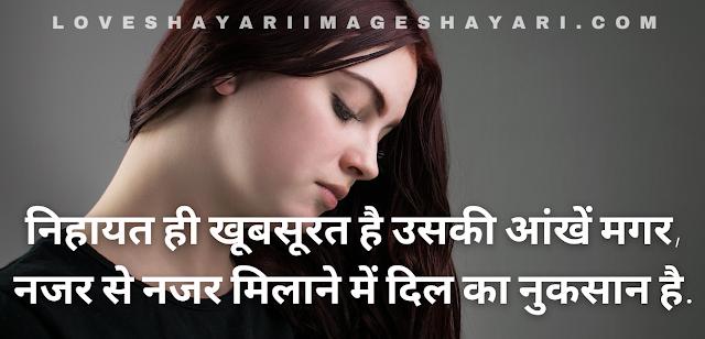 मेरी जिंदगी शायरी हिंदी में पढ़े Meri-jindagi-shayari-hindi