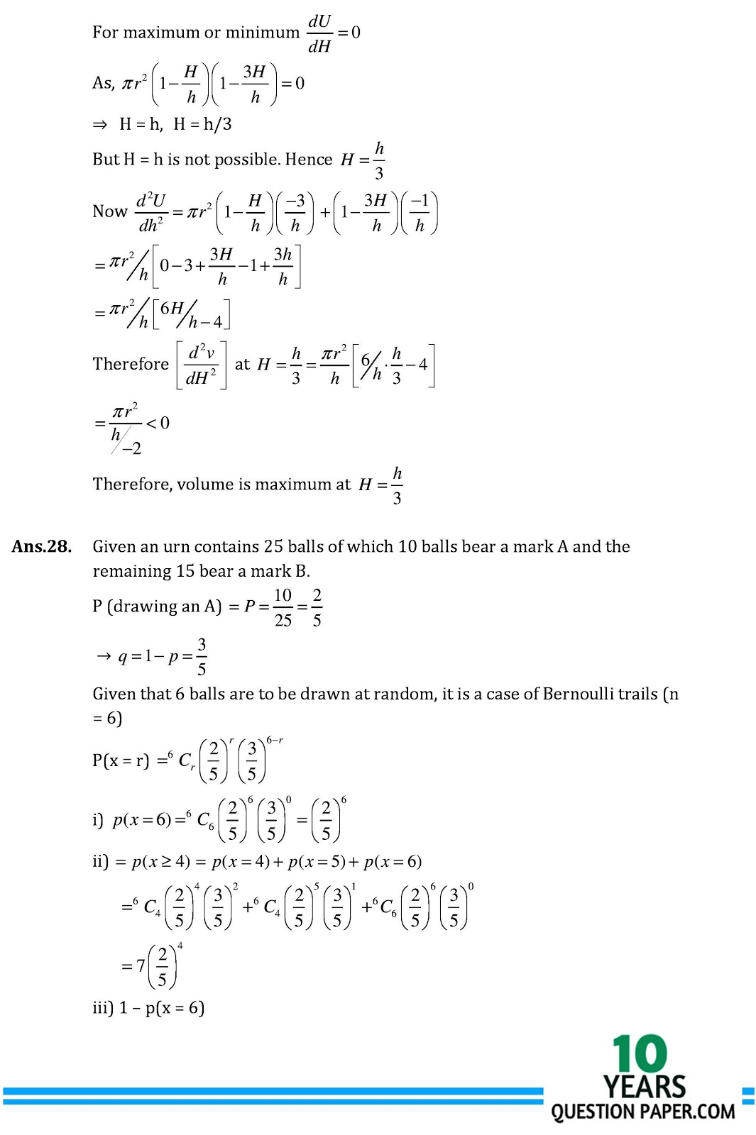 CBSE class 12th Mathematics solved sample paper