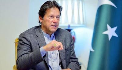 If we recognize Israel then we have to leave Kashmir - Imran Khan अगर हम इजरायल को मान्यता देते हैं तो हमें कश्मीर छोड़ना होगा - इमरान खान