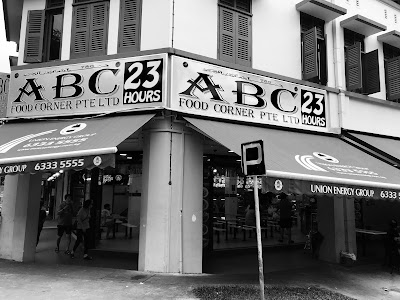 ABC Food Corner, Havelock Road