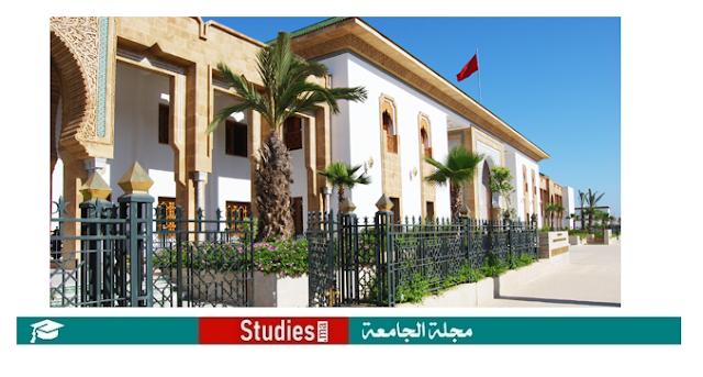 شروط القبول من أجل تحضير الدكتوراه في الدراسات الإسـلامية العليـا بمؤسسة دار الحديث الحسنية - الرباط