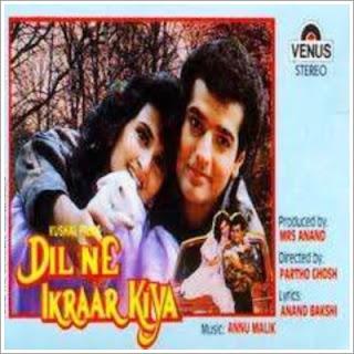 Dil Ne Ikraar Kiya (1992)