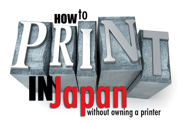 how to print in japan without owning a printer surviving in japan