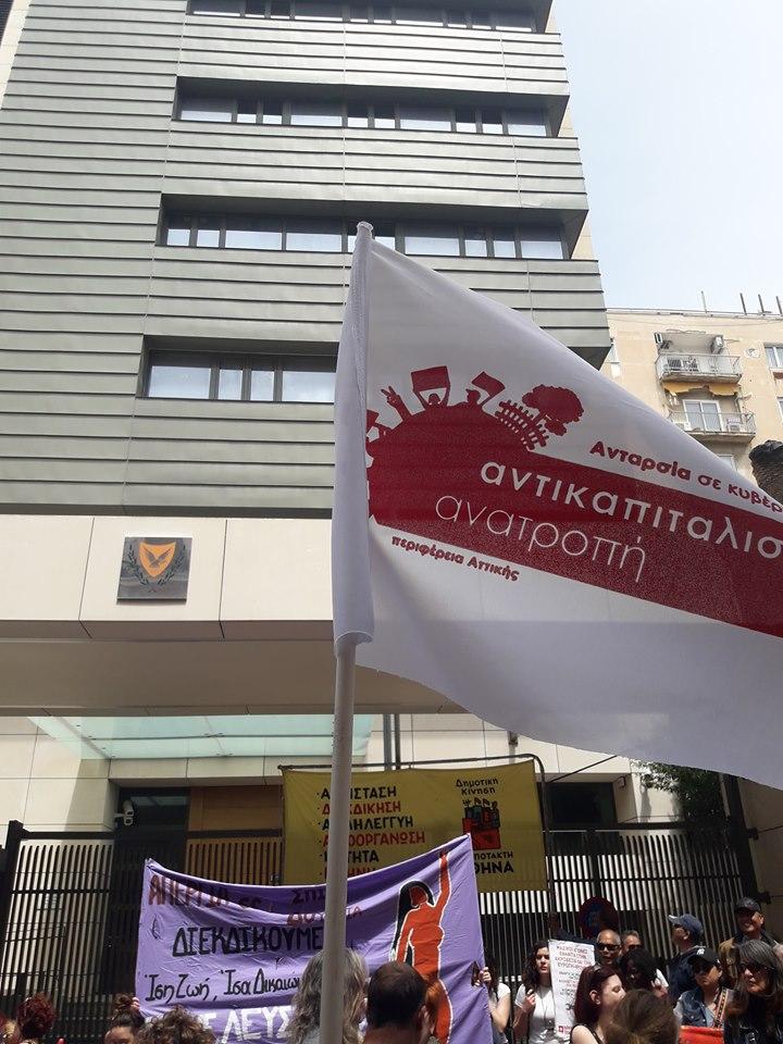 1e5280c5027 Η Αντικαπιταλιστική Ανατροπή στην Αττική για το αποτέλεσμα των εκλογών