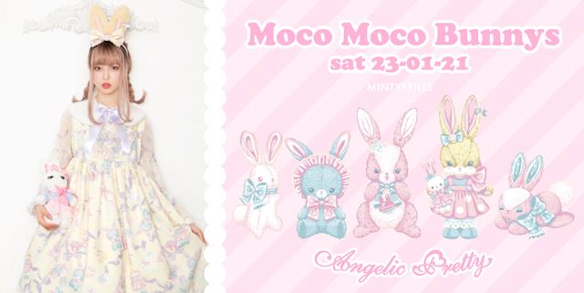 Moco Moco Bunnys Angelic Pretty Print Release