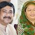 কুসিক নির্বাচন এ প্রথম হারলেন সীমা, অপরাজিত সাক্কু (blogkori.tk)