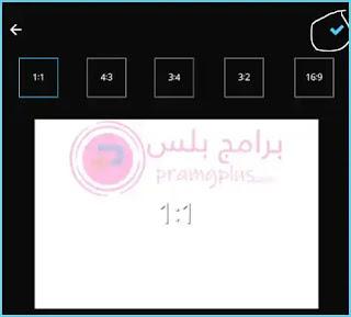 استخدام برنامج المصمم العربي