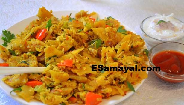 வெஜிடபிள் கொத்து பரோட்டா செய்வது   Vegetable Munch Barotta Recipe !