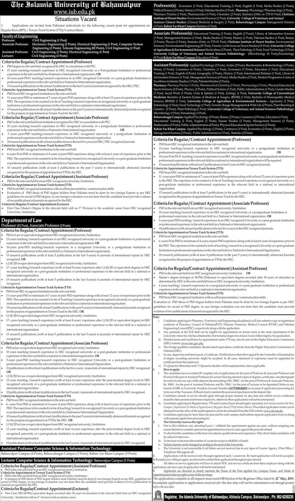 Islamia University of Bahawalpur IUB Jobs 2019 For Professor and Lecturer