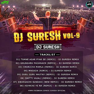 Dj Suresh Remix Vol-9