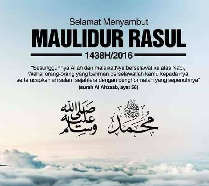 salam maulidur rasul 1438H/2016