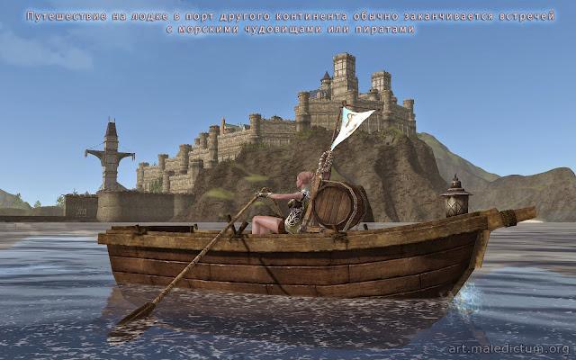 Archeage: Прекрасная эльфийка на лодке