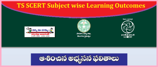 TS/Telangana SCERT Class wise Subject wise Learning Outcomes PDF Download School Education Department Telangana State and Sarva Shiksha Abhiyan SSA have prepared Class wise Subject wise Learing Outcomes. ts-telangana-scert-class-wise-subject-learning-outcomes-telugu-hindi-english-science-mathematics-social-download  As per the guidelines decided by the NCERT National Council for Education Research and Training, New Delhi, Telangana SCERT State Council for Education Research and Training has framed Learning Outcomes for Languages Telugu English Hindi Urdu and for Non Languages Mathematics Science Bio Science Physical Science and Social Studies Here you can download Subject wise Learning Outcomes of TS DSE TSSA and Telangana SCERT