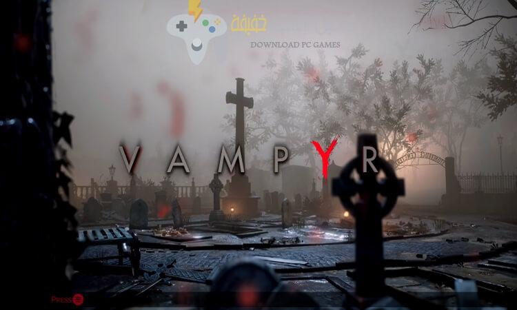 تحميل لعبة مصاص الدماء Vampire Game 2018 الجديده برابط مباشر