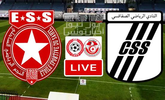 Watch Match CS Sfaxien VS Etoile du Sahel Live Stream