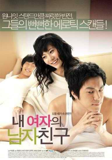Korean mature movie
