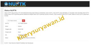 File Pendidikan Cara Cetak Kartu NUPTK 2019/2020