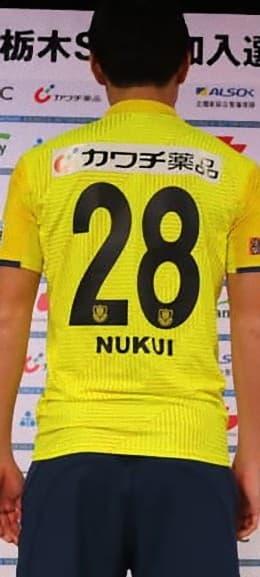栃木SC 2018 ユニフォーム-ホーム